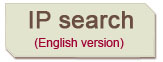 IP search (English version)